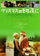 Hjem til jul - Japanese Movie Poster (xs thumbnail)