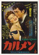 The Loves of Carmen - Japanese Movie Poster (xs thumbnail)