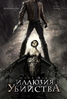 Dark Reel - Russian Movie Cover (xs thumbnail)
