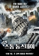 500 MPH Storm - South Korean Movie Poster (xs thumbnail)