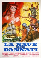 Razbunarea haiducilor - Italian Movie Poster (xs thumbnail)