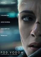 Underwater - Serbian Movie Poster (xs thumbnail)