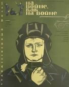 Na voyne, kak na voyne - Russian Movie Poster (xs thumbnail)