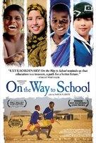Sur le chemin de l'école - Movie Poster (xs thumbnail)
