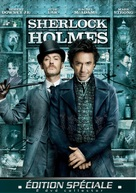 Sherlock Holmes - French Movie Cover (xs thumbnail)