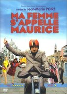 Ma femme... s'appelle Maurice - French Movie Cover (xs thumbnail)
