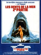 Jaws 2 - French Movie Poster (xs thumbnail)
