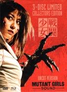 Sentô shôjo: Chi no tekkamen densetsu - Austrian Blu-Ray cover (xs thumbnail)