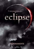 The Twilight Saga: Eclipse - Spanish Movie Poster (xs thumbnail)