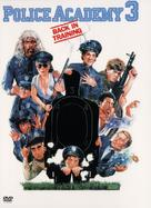 Police Academy 3: Back in Training - DVD movie cover (xs thumbnail)