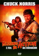 Missing in Action 2: The Beginning - German DVD cover (xs thumbnail)
