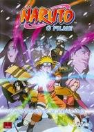 Naruto movie 1: Daikatsugeki! Yukihime ninpôchô dattebayo!! - Brazilian Movie Cover (xs thumbnail)
