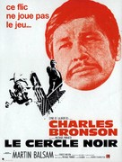 The Stone Killer - French Movie Poster (xs thumbnail)