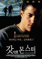 Gods and Monsters - South Korean Movie Poster (xs thumbnail)
