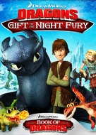 Dragons: Gift of the Night Fury - DVD movie cover (xs thumbnail)