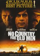 No Country for Old Men - Japanese Movie Cover (xs thumbnail)