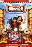 Bittoo Boss - Indian Movie Poster (xs thumbnail)