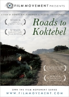 Koktebel - Movie Cover (xs thumbnail)