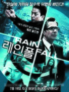 Rain Fall - South Korean Movie Poster (xs thumbnail)