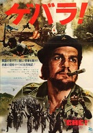 Che! - Japanese Movie Poster (xs thumbnail)