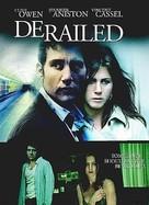 Derailed - Hong Kong DVD cover (xs thumbnail)