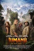 Jumanji: The Next Level - Danish Movie Poster (xs thumbnail)