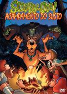 Scooby-Doo! Camp Scare - Brazilian Movie Cover (xs thumbnail)