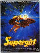 Supergirl - Spanish Movie Poster (xs thumbnail)