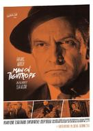 Man on a Tightrope - French Re-release poster (xs thumbnail)