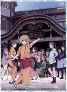 """Hana-Saku Iroha"" - Japanese Blu-Ray movie cover (xs thumbnail)"