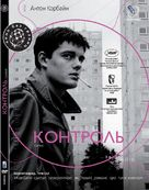 Control - Russian Movie Cover (xs thumbnail)