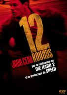 12 Rounds - French Movie Cover (xs thumbnail)