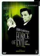 Force of Evil - French DVD cover (xs thumbnail)