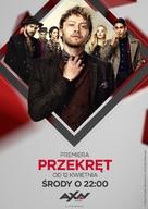 """Snatch"" - Polish Movie Poster (xs thumbnail)"