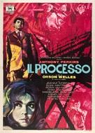 Le procès - Italian Movie Poster (xs thumbnail)