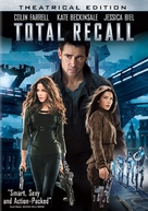 Total Recall - DVD cover (xs thumbnail)