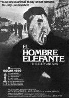 The Elephant Man - Spanish Movie Poster (xs thumbnail)