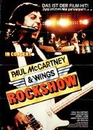 Rockshow - German Movie Poster (xs thumbnail)