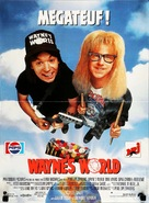 Wayne's World - French Movie Poster (xs thumbnail)