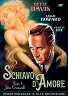 Of Human Bondage - Italian DVD movie cover (xs thumbnail)