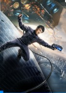 Bleeding Steel - Key art (xs thumbnail)