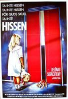 De lift - Swedish Movie Poster (xs thumbnail)