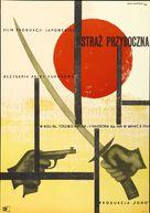 Yojimbo - Polish Movie Poster (xs thumbnail)