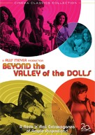 Beyond the Valley of the Dolls - DVD cover (xs thumbnail)