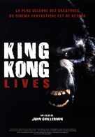King Kong Lives - French Movie Cover (xs thumbnail)