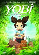 Yeu woo bi - French Movie Cover (xs thumbnail)