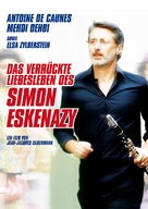 La folle histoire d'amour de Simon Eskenazy - German Movie Poster (xs thumbnail)