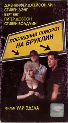 Last Exit to Brooklyn - Russian Movie Cover (xs thumbnail)