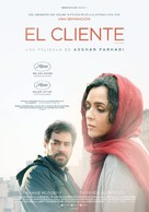 Forushande - Chilean Movie Poster (xs thumbnail)