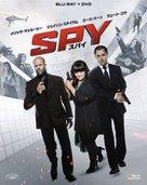 Spy - Japanese Movie Cover (xs thumbnail)